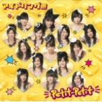 アイドリング!!! / Petit−Petit ロープライスエディション【通常盤】 (CD)
