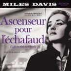 Miles Davis / Ascenseur Pour Lechafaud (Limited Edition) (180 Gram Vinyl)【輸入盤LPレコード】(マイルス・デイヴィス)