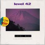 Level 42 / Level Best (輸入盤CD) (レベル42)