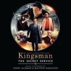 Soundtrack / Kingsman: Secret Service (͢����CD) (������ɥȥ�å�)