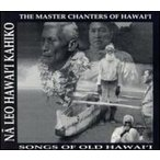 VA / NA LEO HAWAII KANIKO: MASTER CHANTERS HAWAII (輸入盤CD)