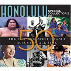 【メール便送料無料】VA / FIFTY GREATEST HAWAII MUSIC ALBUMS EVER (輸入盤CD)