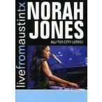 【0】NORAH JONES / LIVE FROM AUSTIN TX (輸入盤DVD) (ノラ・ジョーンズ)