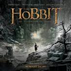 the hobbit the desolation of smaug 2013の画像