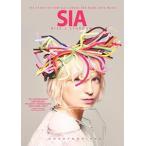 【メール便送料無料】SIA / RISE 2 STARDOM (輸入盤DVD) (2016/5/6) (シーア)