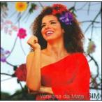 Vanessa Da Mata / Sim (輸入盤CD) (ヴァネッサ・ダ・マタ)