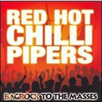 Red Hot Chilli Pipers / Bagrock To The Masses (輸入盤CD) (レッド・ホット・チリ・パイパーズ)