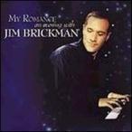 Jim Brickman / My Romance: An Evening With Jim Brickman (輸入盤CD)(ジム・ブリックマン)