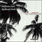 CD・DVD グッドバイブレーションズで買える「Melanesian Choirs: The Blessed Islands / Chants from The Thin Red Line (輸入盤CD(サウンドトラック」の画像です。価格は1,290円になります。