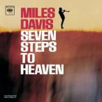 【メール便送料無料】Miles Davis / Seven Steps To Heaven (輸入盤CD)(マイルス・デイヴィス)