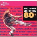 VA / Read The Hits: Best Of 80's (輸入盤CD)(M)