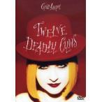 【メール便送料無料】CYNDI LAUPER / TWELVE DEADLY CYNS...AND THEN SOME (輸入盤DVD) (シンディ・ローパー)