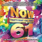 【メール便送料無料】VA / Now That's What I Call Music 61 (輸入盤CD) (2017/1/27発売)