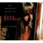 Yahoo!CD-DVD グッドバイブレーションズ【メール便送料無料】Deva Premal / Into Silence (輸入盤CD) (デヴァ・プレマール)