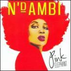 N'Dambi / Pink Elephant (輸入盤CD)(エンダンビ)