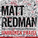 Matt Redman / Unbroken Praise (輸入盤CD)(マット・レッドマン)