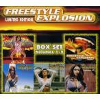 VA / FREESTYLE EXPLOSION 1-5 (輸入盤CD)
