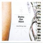 Gosta Berlings Saga / Detta Har Hant (輸入盤CD)(2017/2/24発売)