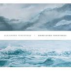 Alejandro Fernandez / Rompiendo Fronteras (輸入盤CD)(2017/2/10発売)