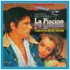 Michel Legrand / La Piscine【輸入盤LPレコード】(ミッシェル・ルグラン)