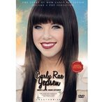 【1】CARLY RAE JEPSEN / HER LIFE STORY (輸入盤DVD) (カーリー・レイ・ジェプセン)