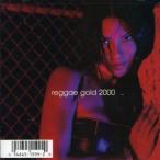VA / REGGAE GOLD 2000 (輸入盤CD)