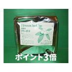びわ葉茶100包(ポイント15倍) びわの葉茶 焙煎済のビワの葉茶 ビワ葉茶