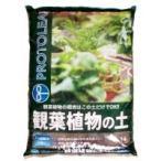 プロトリーフ 観葉植物の土 14L×4セット