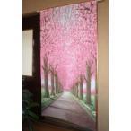 コスモ のれん 洋柄タイプ サラクール 桜並木 85×170