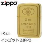ZIPPO(ジッポー) ライター 1941 インゴット 63270198 おしゃれ デザイン ゴージャス