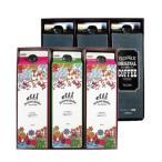 代引不可 アイスコーヒー & 紅茶セット ICED COFFEE & ICED TEA 6 ×3セット