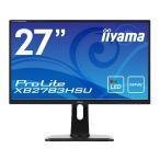 iiyama 27型ワイド液晶ディスプレイ ProLiteXB2783HSU(AMVA+、LED、昇降スタンド付) XB2783HSU-B1