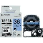 (まとめ) キングジム テプラ PRO テープカートリッジ マグネットテープ 36mm 青/黒文字 SJ36B 1個 〔×4セット〕