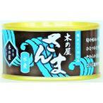 さんま水煮/缶詰セット 〔6缶セット〕 フレッシュパック 賞味期限:常温3年間 『木の屋石巻水産缶詰』
