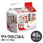 (まとめ)サトウのごはん (40食:5食×8パック)銀シャリ200g