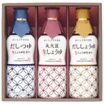 (まとめ) 正田醤油 生しょうゆ調味料ギフト FNV-20 〔×2セット〕