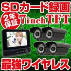 防犯カメラ ワイヤレス 録画 監視カメラ 屋外 SDカード