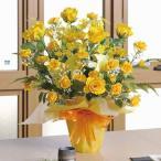 『花と緑のインテリア』 デラックス・アレンジ