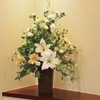 花と緑のインテリア☆ハイクラス・アレンジ