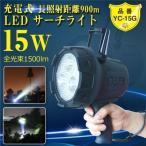 充電式ledライト 画像