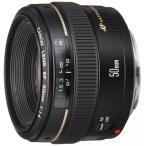 ★新品 Canon 単焦点レンズ EF 50mm F1.4 USM 送料無料