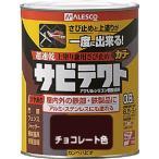 [代引不可] ALESCO サビテクト 0.8L チョコレート色 【1090040.8】 (6缶入り)