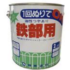 【代引不可】 シントー 鉄部用ペイント グレー 0.7L 【19030.7】 (6缶入り)