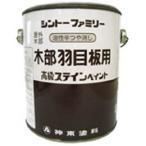 【代引不可】 シントー 高級ステインペイント チョコレート 3L 【51703.0】 (6缶入り)