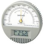 【代引不可】 佐藤 バロメックス気圧計(温度計付き) (7612−00) 【761200】