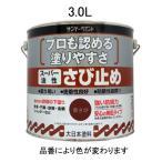 ESCO3.0L [油性]錆止め塗料(赤さび)[EA942ED-21]