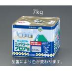 ESCO7kg 水性コンクリートフロア用塗料(ライトグレー)[EA942EH-2]