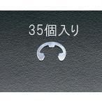 ESCO12 mm E リング(三価クロメート/35個)[EA949WE-12]