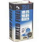 【代引不可】 エーゼット 25:1 混合燃料(青)2L 【FG013】 (8本入り)