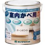 [代引不可] ロック スーパー室内かべ用 ボーンホワイト 1.6L 【H3106466S】 (6缶入り)